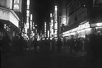 street.walking.salon_1997_03