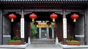 中国にて舞台照明を学んだ中央戯劇学院