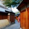 Alleyway-in-Kyoto