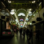 Arcade-in-downtown-Kobe