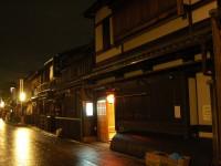 Hanami-Alley-in-Kyoto
