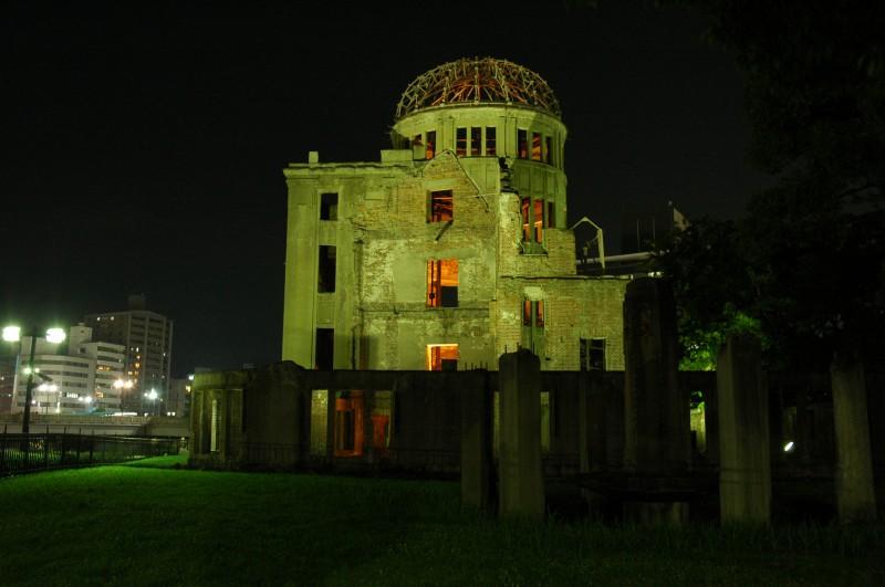 Hiroshima Peace Memorial: Atomic Bomb Dome
