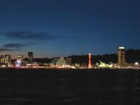 Kobe-Waterfront