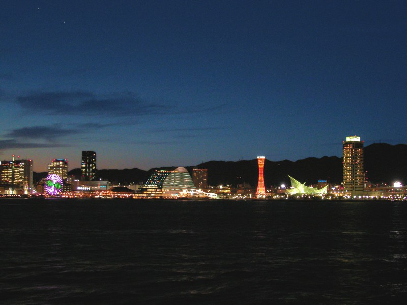 Kobe Waterfront