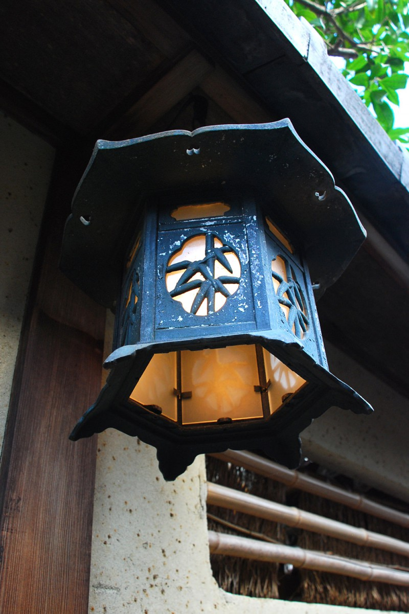 Lantern at a Kyoto Temple
