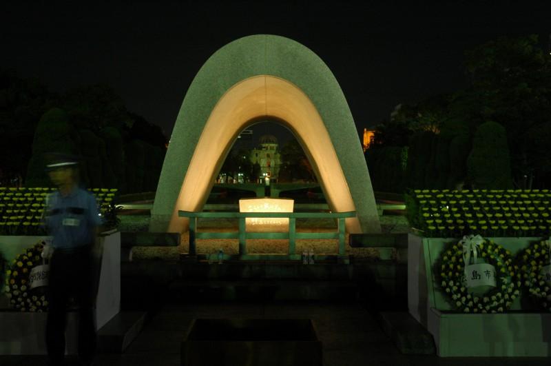 Memorial for Atomic Bomb Victims in the Hiroshima Peace Memorial Park