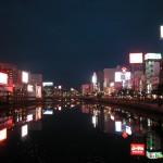 Nakasu-Kawabata-Riverfront-2