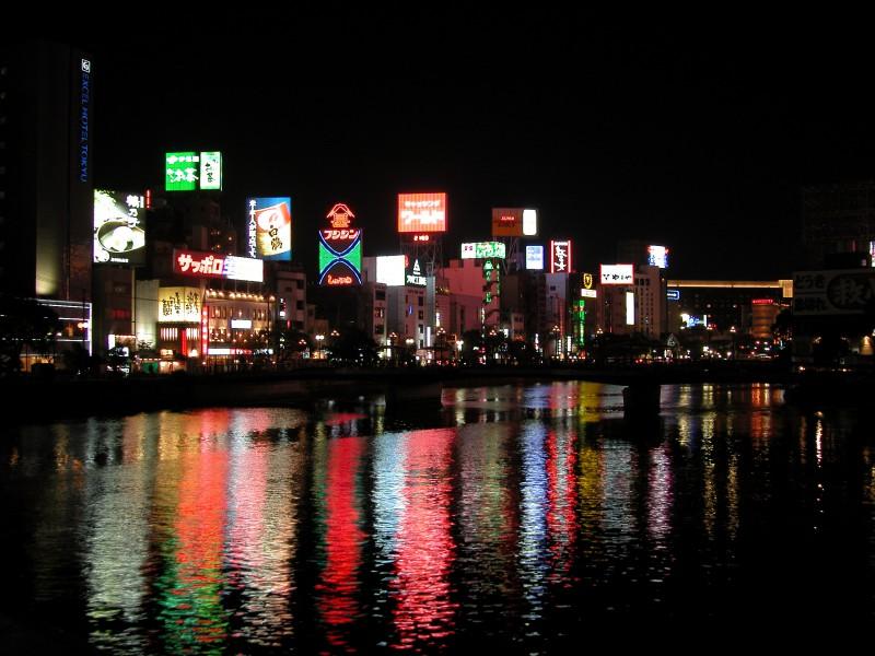 Nakasu-Kawabata Riverfront