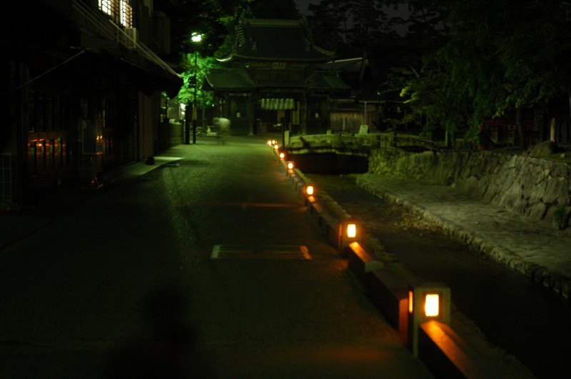 Path near Kiyomori Shrine on Miyajima