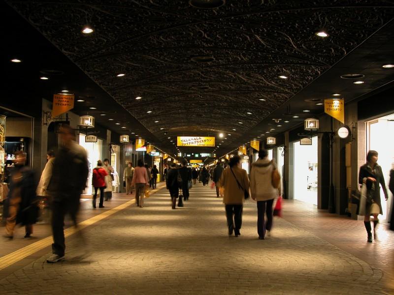 Tenjin Underground Arcade