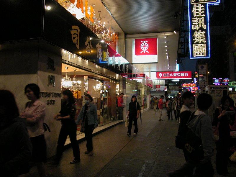 global-research_hk
