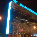 Façade-Lighting-in-Beijing4