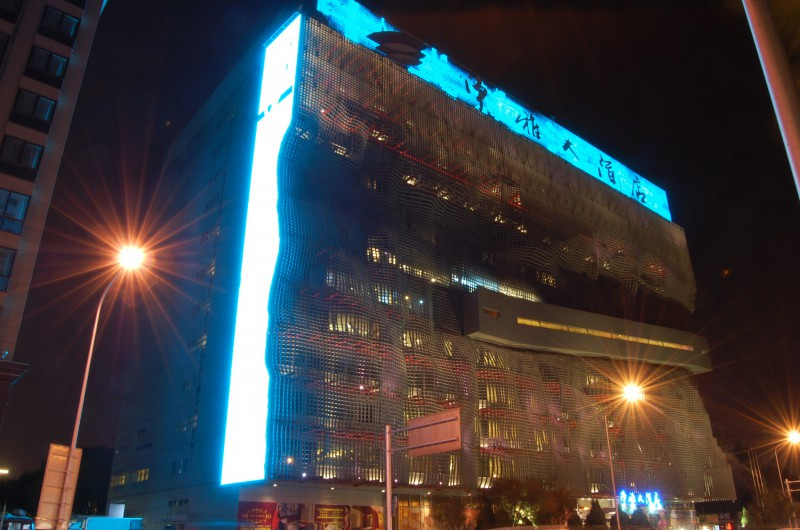 Façade Lighting in Beijing
