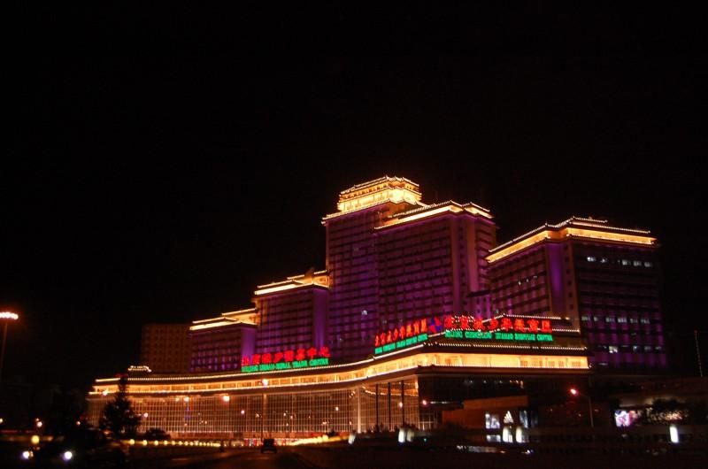 Façade Lighting in Beijing