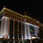 Façade-Lighting-in-Beijing5