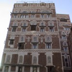 Archicture-of-Sanaa