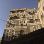 Archicture-of-Sanaa2
