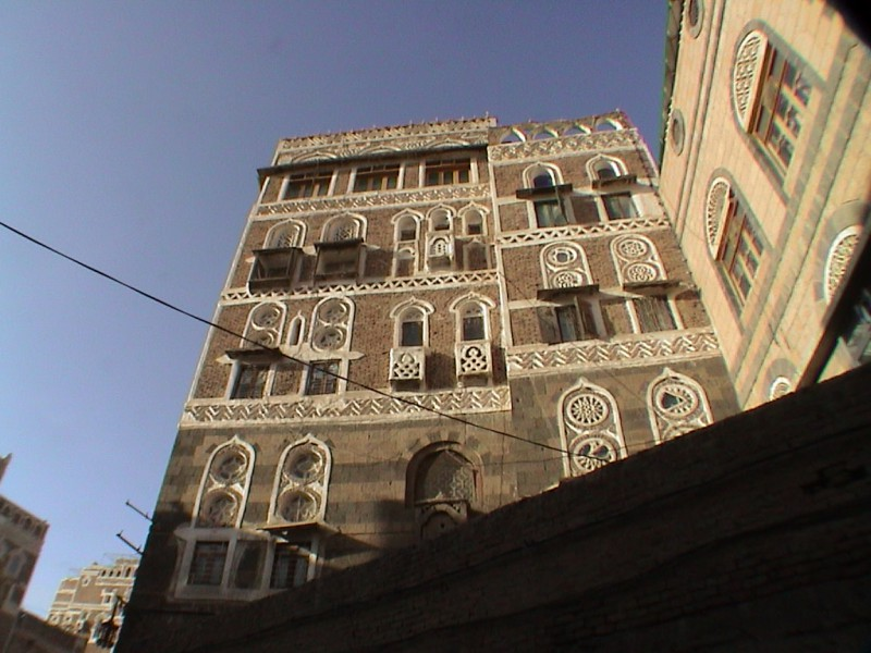 Archicture of Sanaa