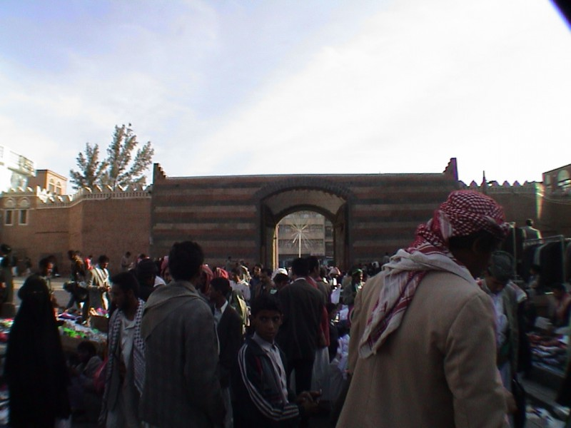 Bab-al Yemen