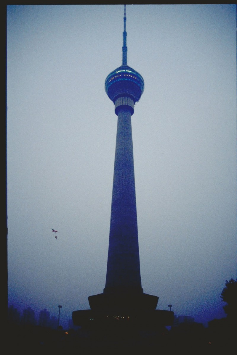 Beijing TV Tower