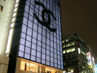 Chanel-Building-Ginza-Tokyo
