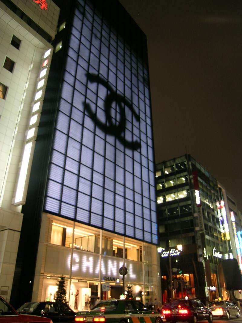 Chanel Building, Ginza, Tokyo