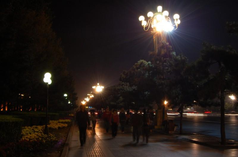 Changan Street in Beijing