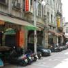 Di-Hua-Street