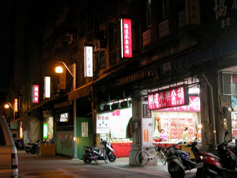 Di Hua Street