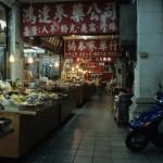 Di-Hua-Street4