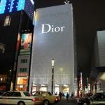 Dior-Building-Ginza-Tokyo
