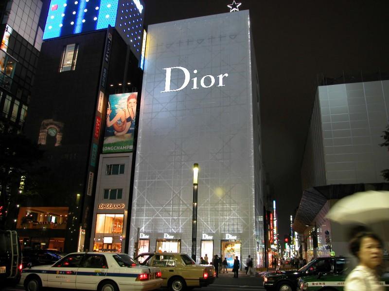 Dior Building, Ginza, Tokyo