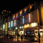 Dongcheng-at-night