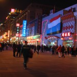Dongcheng-at-night3