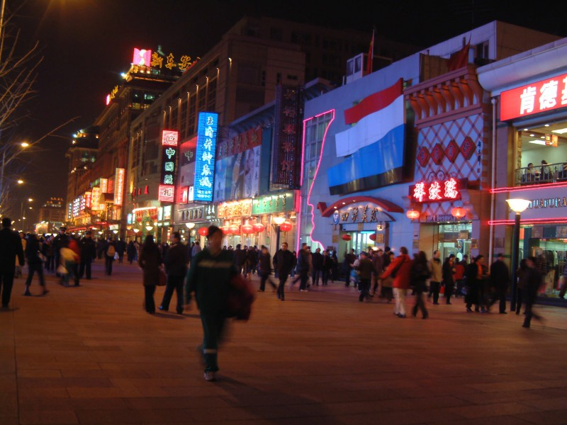 Dongcheng at night