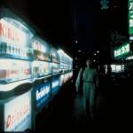 Drink-Vending-Machines-in-Tokyo