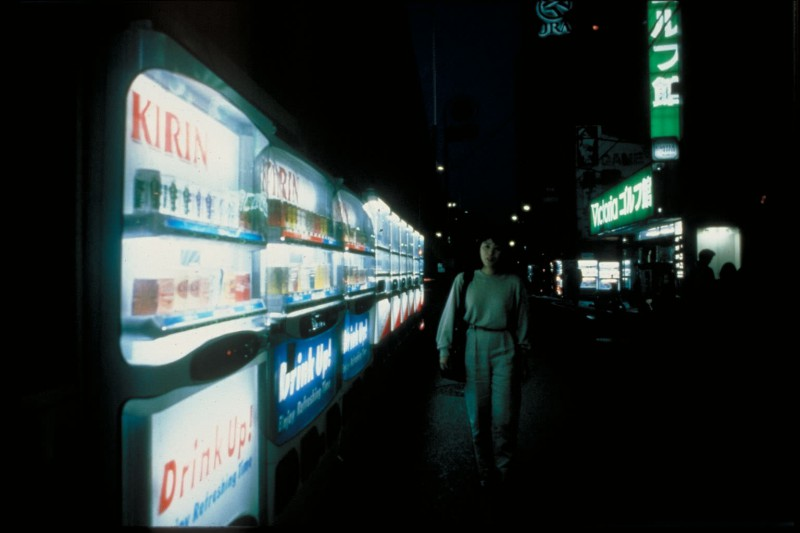 Drink Vending Machines in Tokyo