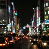 Ginza-District-Tokyo