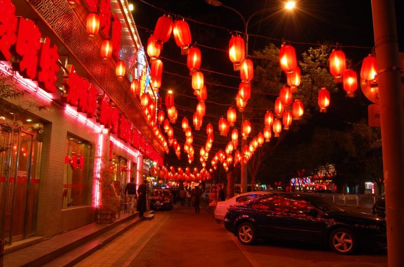Lanterns downtown Beijing