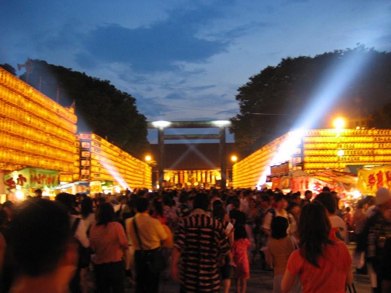 Memorial event at Yaukumi Shrine, Tokyo