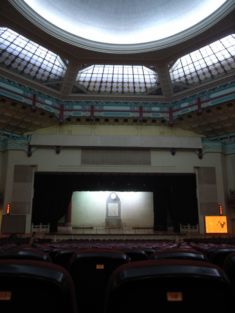 National Chiang Memorial Hall