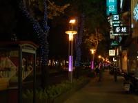 North-Zongshan-Road2