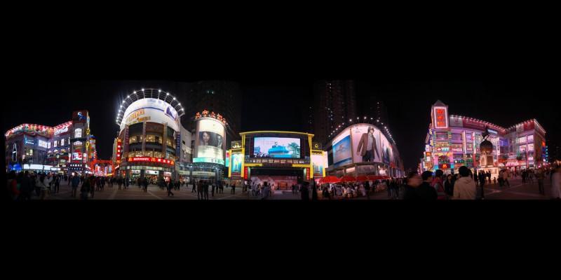 Panorama of Xia Jiu-lu Street in Guangzhou