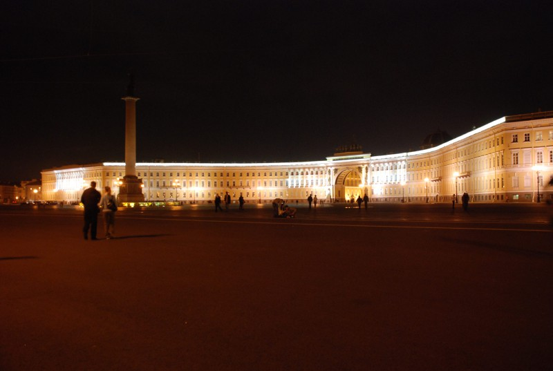 Place Square in St. Petersburg