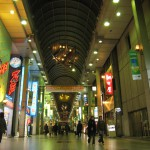 Sendai-Shopping-Arcade-Clis-Road