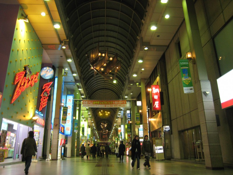Sendai Shopping Arcade, Clis Road
