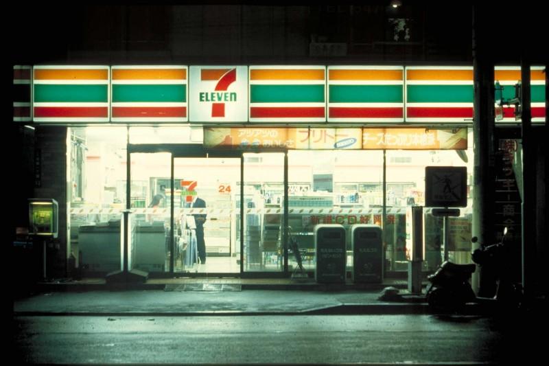Seven-Eleven convenience store in Tokyo
