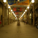 Shopping-Arcade-in-downtown-Nagasaki