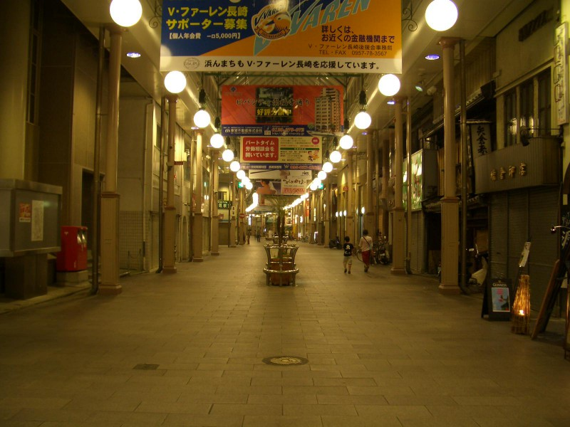 Shopping Arcade in downtown Nagasaki