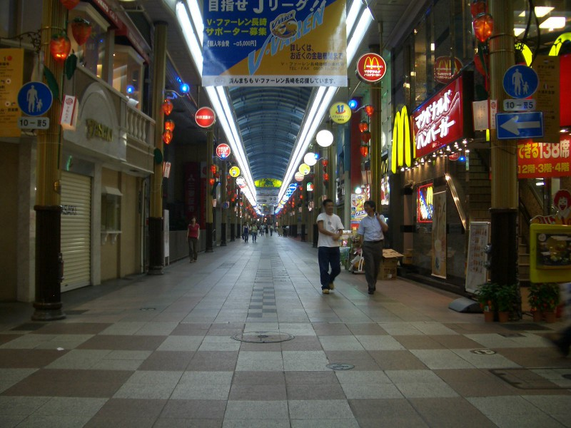 Shopping Arcade in downtown Nagasaki